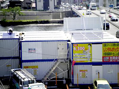 ソーラーパネル設置状況(遠景)