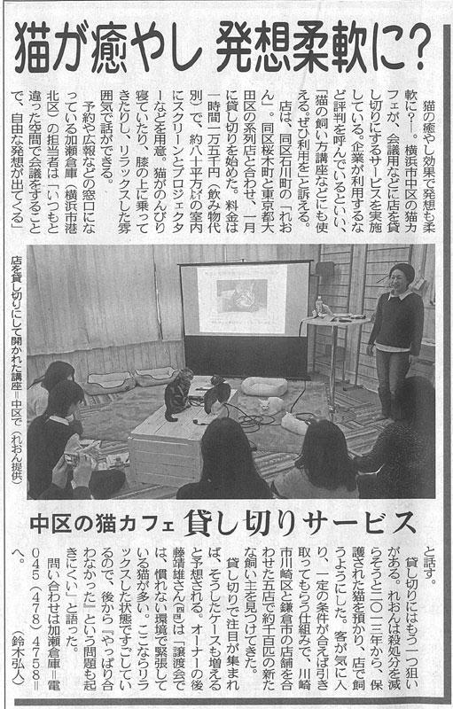 20180707 東京新聞