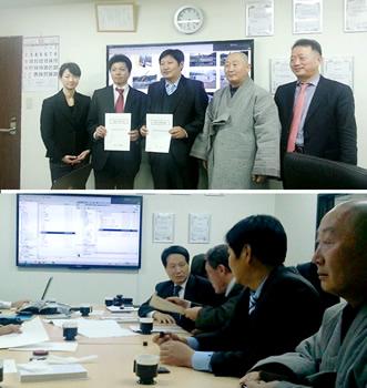 韓国企業との提携